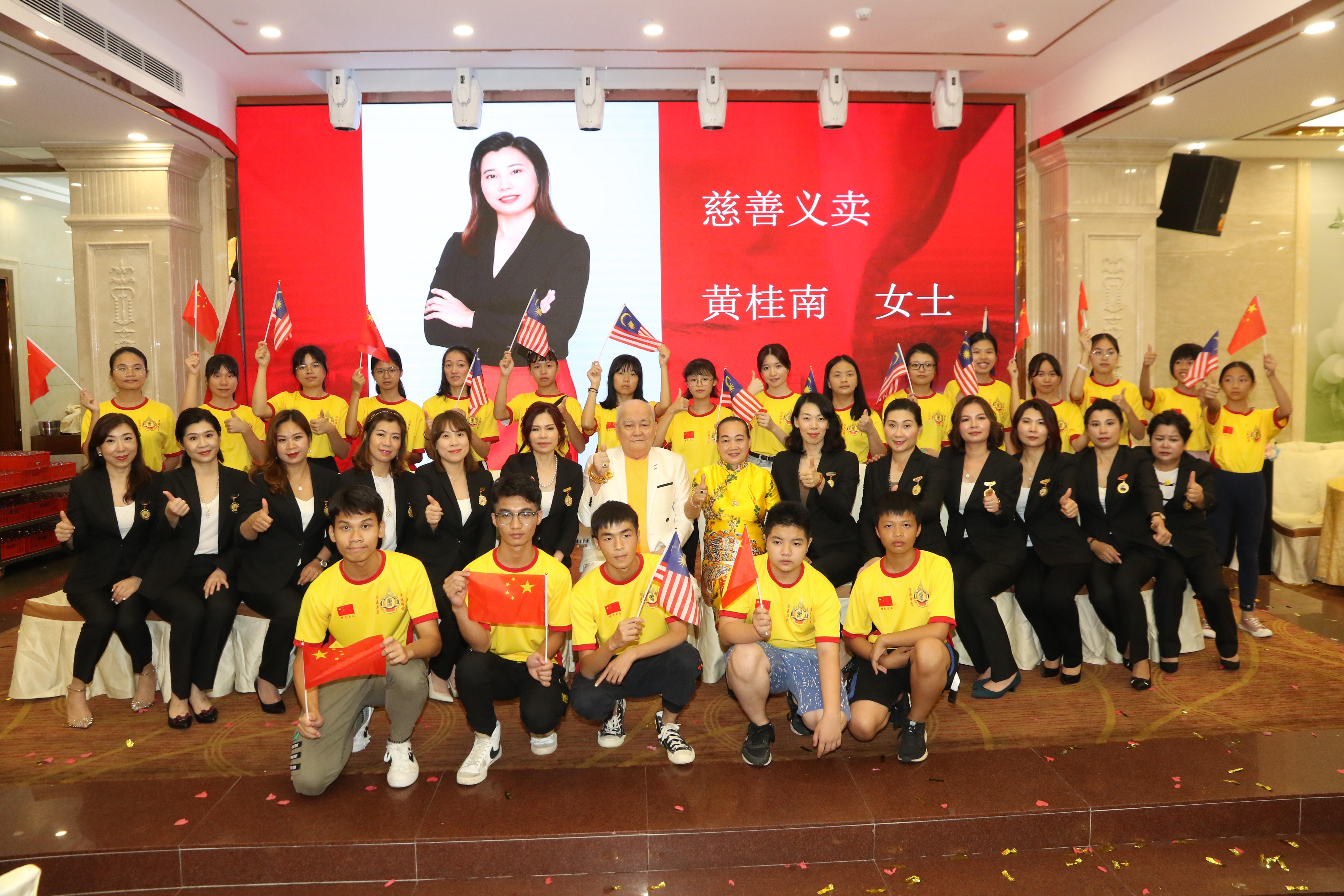 China-AD41