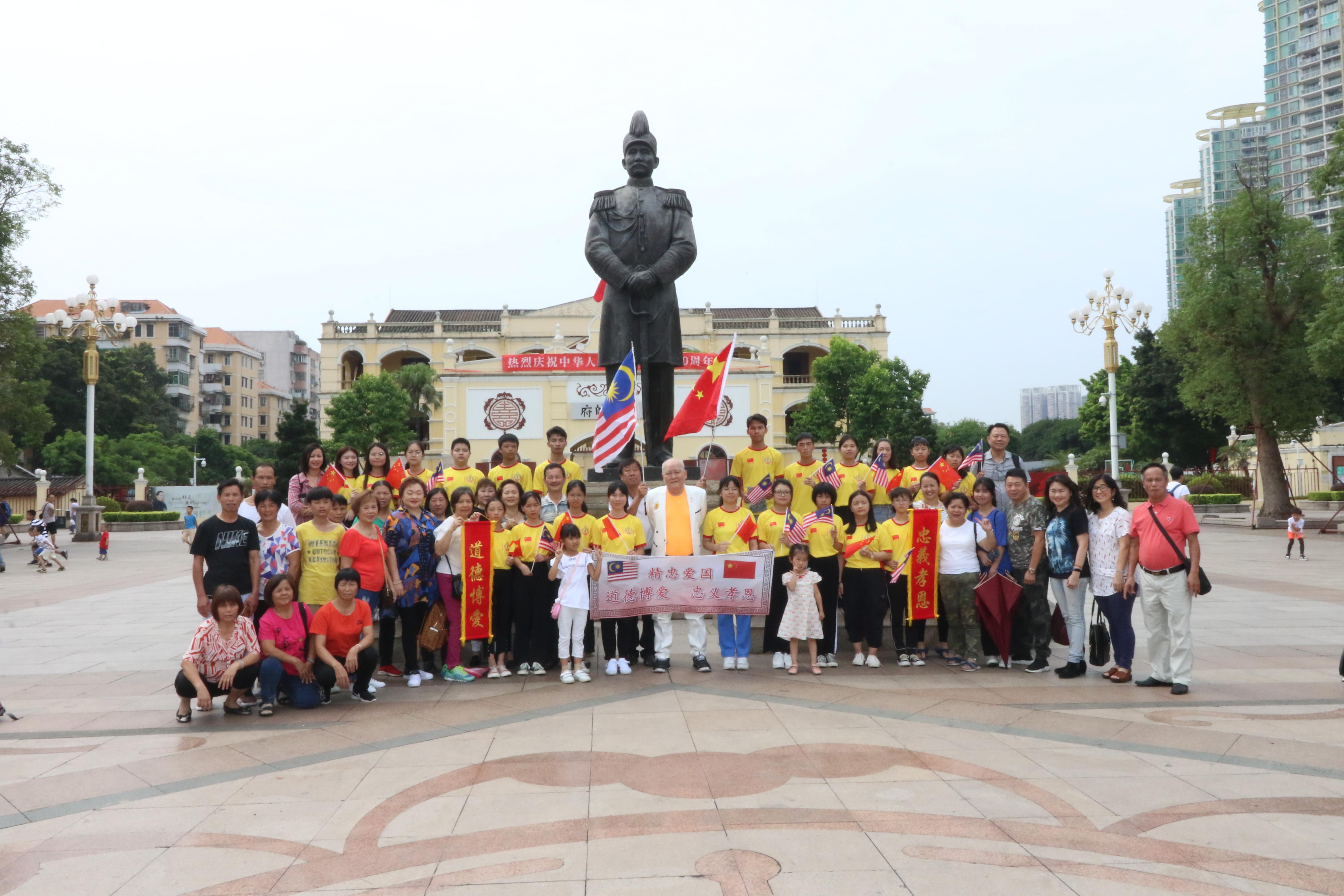 China-AD59