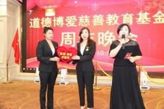 China-AD3