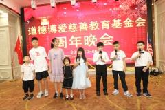 China-AD8