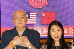 China-C24