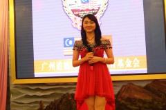 China-C37