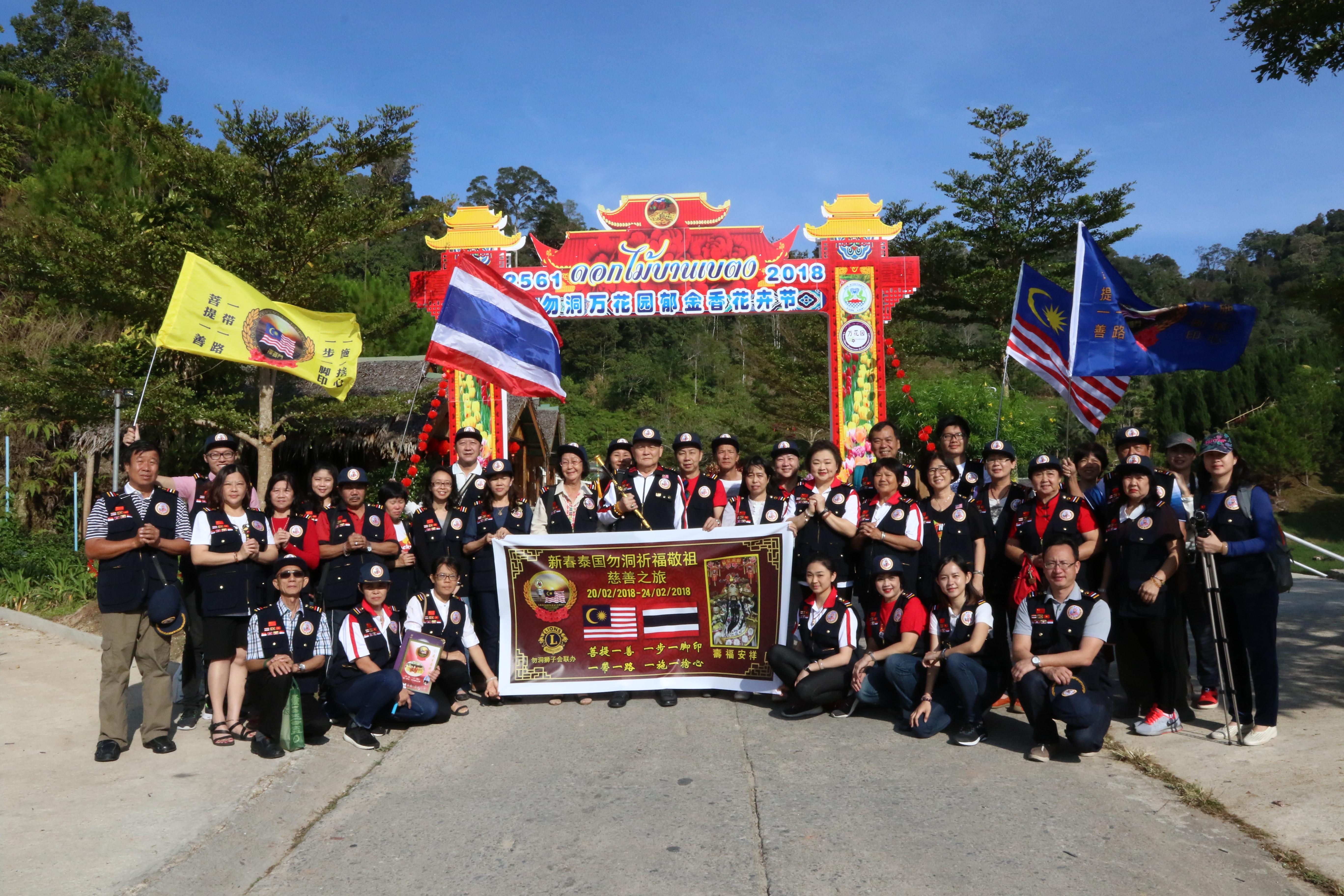 Thai-2018-1