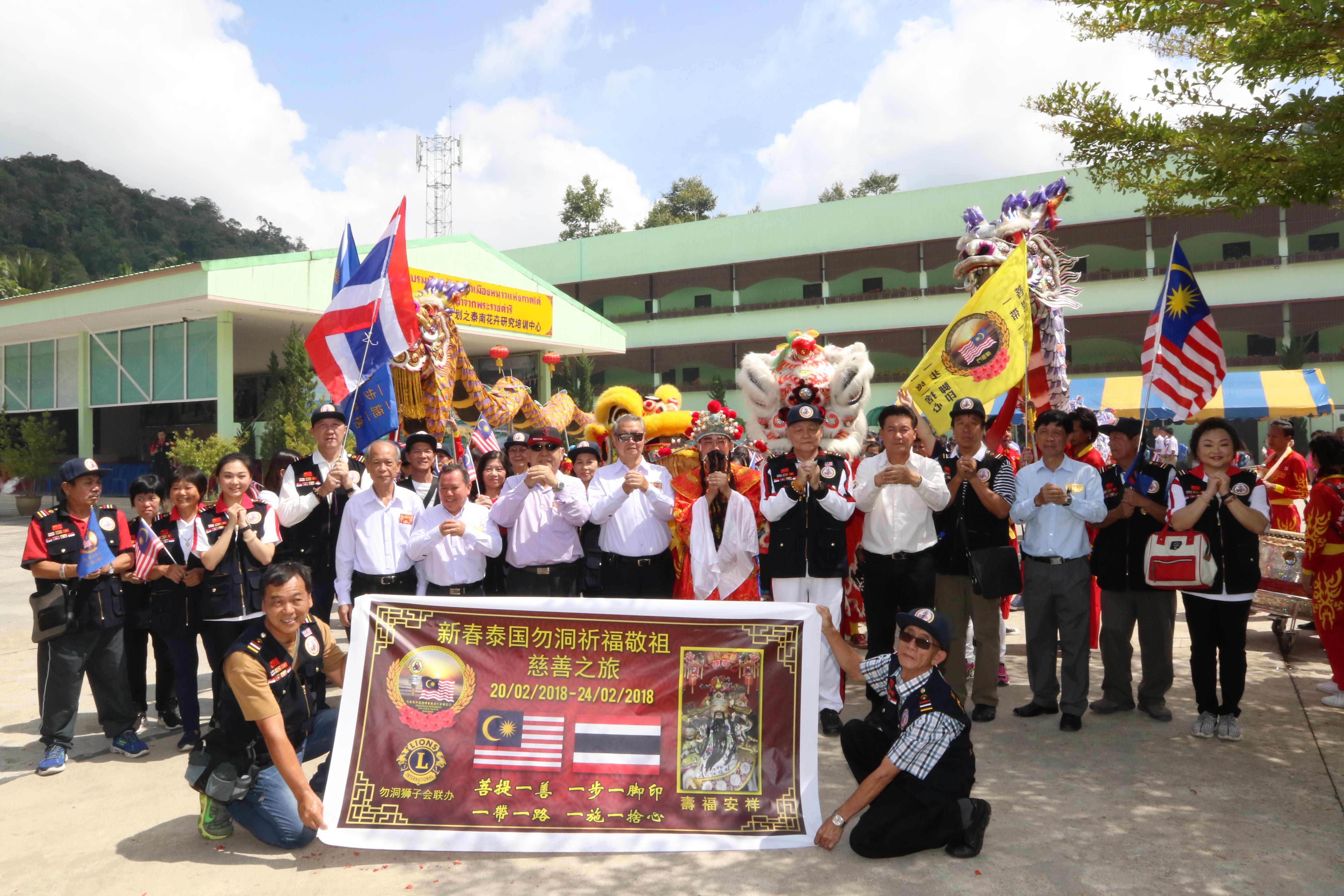 Thai-2018-7
